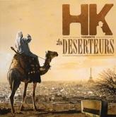 mk1_april_deserteurs