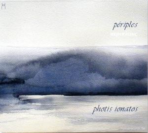 0-PHOTIS