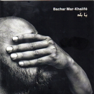 0-Bachar Mar Khalife